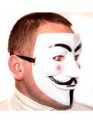 маска Гая фокса белая